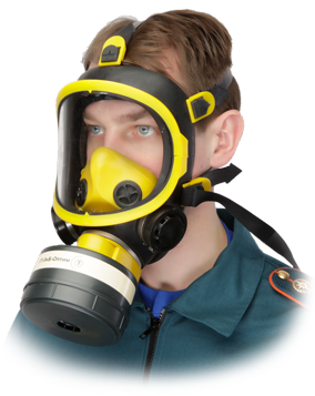 Civil defence gas mask GP-9 (GP-9V)
